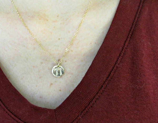 chainecklace (1)